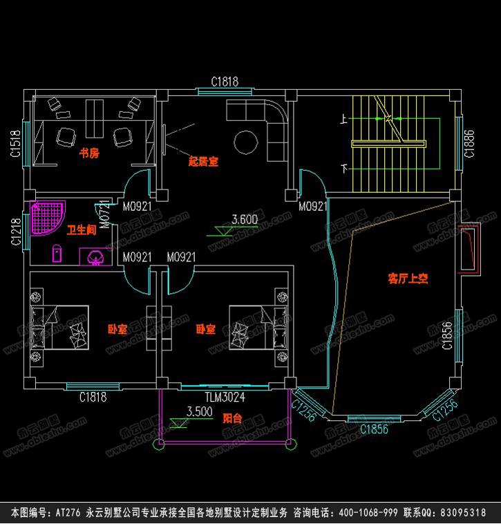 永云别墅at276三层豪华楼中楼复式别墅建筑设计图纸14