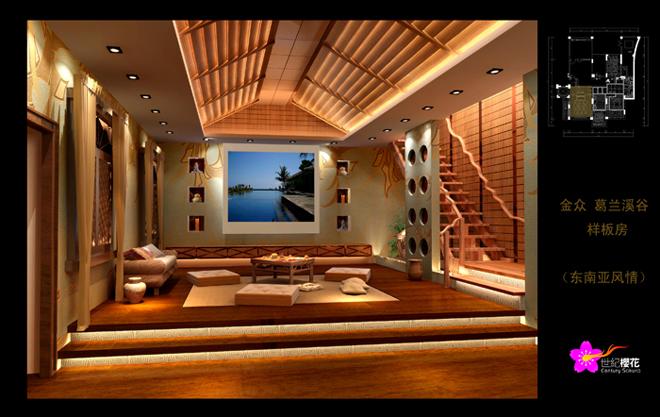 东南亚风格别墅装修图