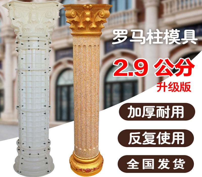 【专业别墅造型模具】厂价直供,让别墅更有型!