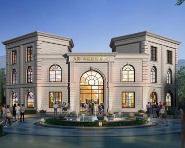 新邵幸福里售楼部外观设计案例图
