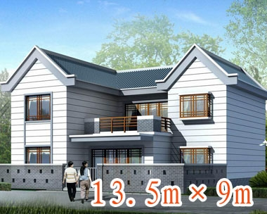 【永云别墅】AT229二层庭院经典小别墅设计图纸13m×9m